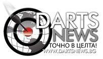 DARTS NEWS