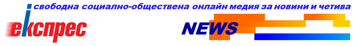 expressnews_eu